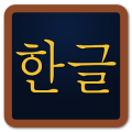 Pocket Hangeul