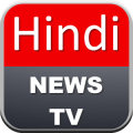 Hindi News:India Newspapers TV