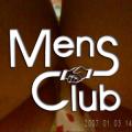i Mens Club - Upskirt,Peeping