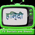 Hindi TV Serials & Shows