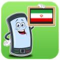 Iran Android