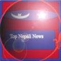 Top Nepali News mob