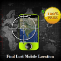 Lost phone tracking