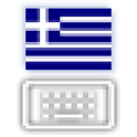 Greek Input Method