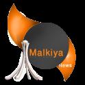 malkiya news