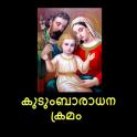 Kudumbaradhanakramam