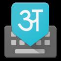 Google Hindi Input