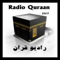Radio Quraan - Quran 24/7
