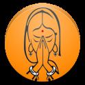 AST All God Mantras and Lyrics