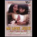 No Love Juice Rustling In Bed