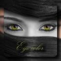 Eye Color Changer Real