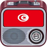 Toutes Stations Radio Tunisie