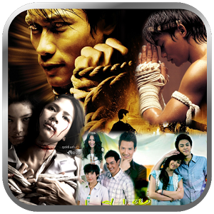 By Photo Congress || Thai Film Download Free