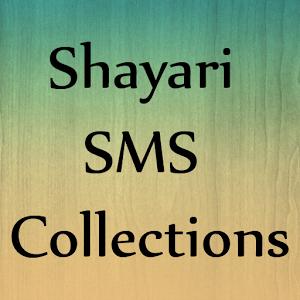 10000 sher o shayari love sad   android informer