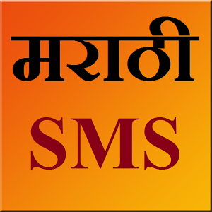 latest shayari sms   android informer latest marathi shayari and sms latest hindi shayari ans