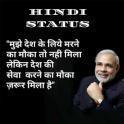Hindi Modi Status