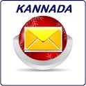 Kannada Sms