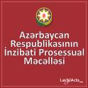 Административно-проц кодекс Аз