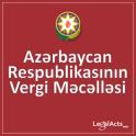 Налоговый Кодекс Азербайджана