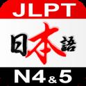 JLPT prep N4&N5