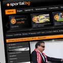 Новини от Sportal.bg