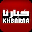 KHBARNA MAROC