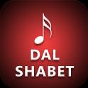 Dal Shabet Lyrics