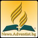 News.Adventist.Bg