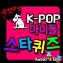 KPOP Singer Star Quiz