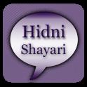 Hindi Shayari Collection-हिंदी