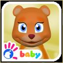 Teddy Bear Baby Music Box