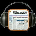 Voice Newspaper