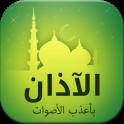Azan - Adhan Muslim MP3