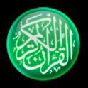 MobileQuran : Quran 13 Lines
