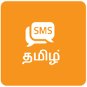 Quick Tamil SMS