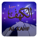 sourate al kahf mp3