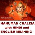 Hanuman Chalisa Hindi-English