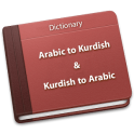 Kurdish: Arabic Dictionary