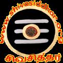 ShivaSiddhar