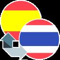 Traductor Español Tailandés