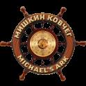 Michael's Ark - Мишкин ковчег