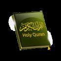 Kuran i Kerim
