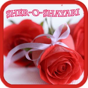 Urdu Sher-O-Shayari Love/Sad - Android Informer. Ultimate ...