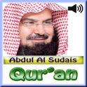 القرآن-Quran Abdul Al Sudais