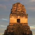 Bienvenido a Tikal