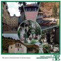 Киноспомени в Асеновград