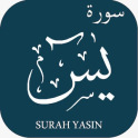 Surah Yaseen - Surat Yasin in Arabic Quran Ka Dil