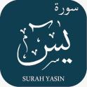 Surah Yaseen (يس) - Surat Yasin in Arabic - Quran