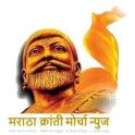 Maratha Kranti Morcha News