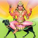 Bhairav Chalisa Aarti Stotram